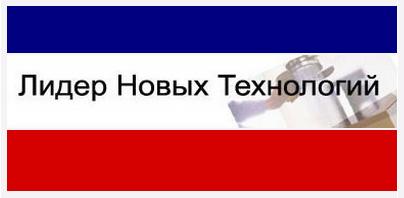 Бренды пищевой промышленности москвы