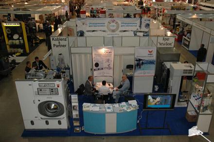 Международный клининговый форум - 2012