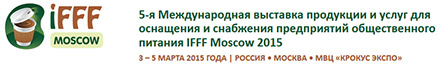 IFFF Moscow 2015