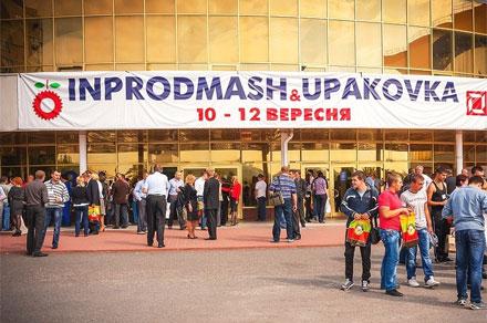 INPRODMASH & UPAKOVKA 2014