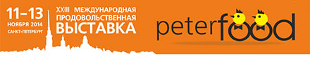 Петерфуд - 2014