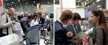 17-я международная выставка упаковочной индустрии RosUpack 2012