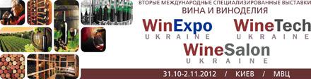 WinExpo Ukraine 2012 / WineTech Ukraine 2012