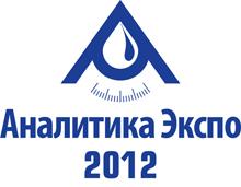 Аналитика Экспо 2012
