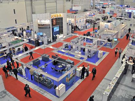 XI Международный промышленный форум