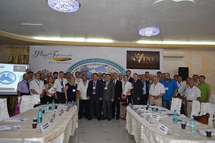 Черноморский Форум Виноделия 2015