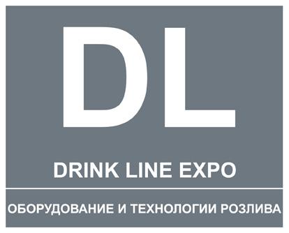 Международная Специализированная выставка «DrinkLine - 2009»