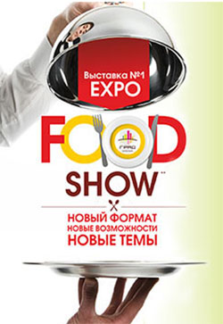 Expo Food Show 2014