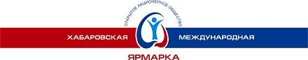 Международная выставка и конференция «Сотрудничество для решения проблемы отходов»