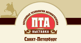 ПТА. Промышленные сети - Санкт-Петербург 2014