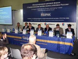 Международный Деловой Форум «Стратегические вызовы российской упаковочной индустрии»