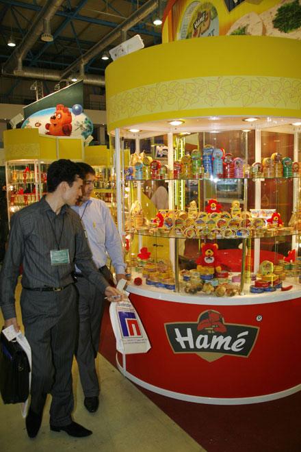 Международная выставка «Весь мир питания»
