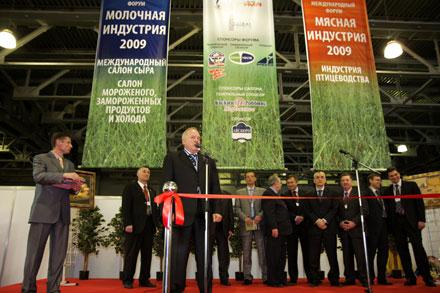 Итоги форумов «Молочная & Мясная Индустрия-2009»