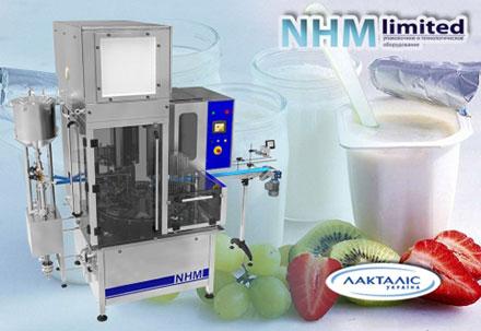 Автомат для фасовки в стаканчики CFM-2L «ультраклин»