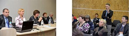 Итоги форума IFFIP 2015