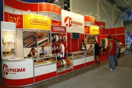 Ежегодный всеукраинский Форум оборудования для пищевой и упаковочной индустрии INPRODMASH &UPAKOVKA приглашает!