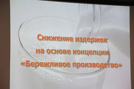Пост-релиз международной выставки «Агропродмаш-2015»