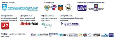 Итоги выставки «Море. Ресурсы. Технологии 2015»