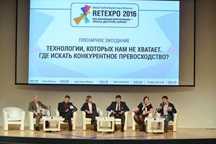 Итоги выставки технологий и конгресса RETEXPO 2016