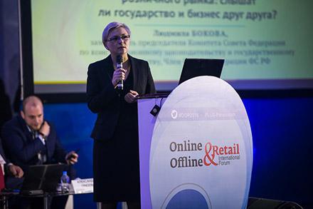 ПЛАС-Форум «Online & Offline Retail 2016»: первые итоги