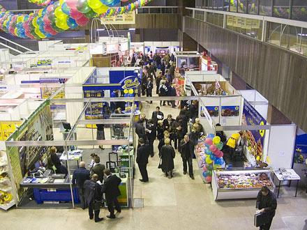 В Донецке готовят  масштабный выставочный Форум