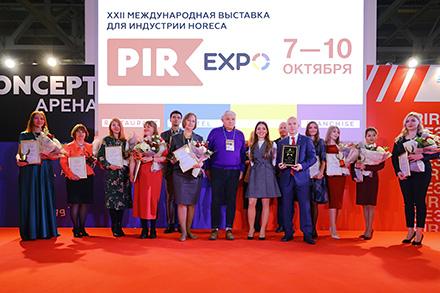«PIR EXPO»