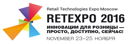 Retexpo 2016