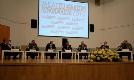3-й международный конгресс производителей, поставщиков и переработчиков мяса – MEAT MEETING'2010