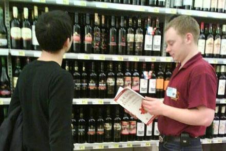 Путеводитель по качественным виноградным  винам  появится на российским рынке