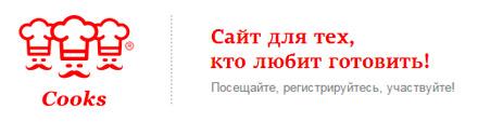 Знакомьтесь, сайт «Повара Казахстана»