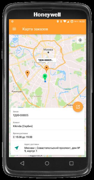 Автоматизация доставки позволяет организовать распределение заданий и выстроить оптимальные маршруты