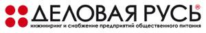 Оборудование для ресторанов - Компания «Деловая Русь»