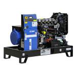 Дизельные генераторы от компании «Литэнерго» – надежный помощник в любой работе