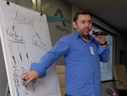 Дмитрий Левицкий, основной эксперт форума, управляющий Retail Training Group г. Москва