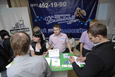 Стенд Компании Торгмонтаж-генерального партнера форума