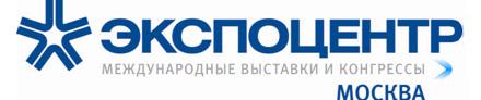 Пресс-служба ЗАО «Экспоцентр»