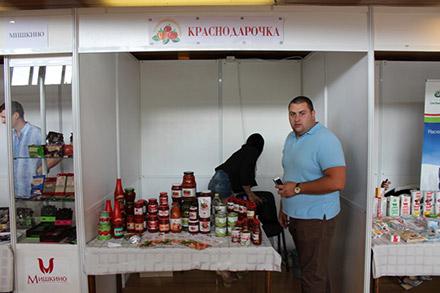 II Выставка производителей России «РосЭкспоКрым». Итоги