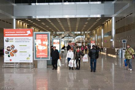 Официальные фотографии выставки индустрии быстрого питания  IFFF Moscow 2011