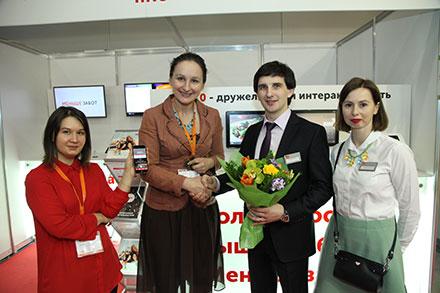 Выставка FoodService Moscow 2017