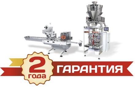 «Русская Трапеза» объявляет об увеличении гарантийного срока эксплуатации упаковочного оборудования