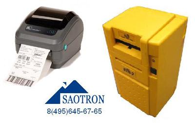 Популярные модели принтеров штрих-кода