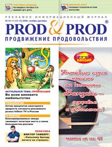 Консервированные овощи занимают почетное место в меню большинства россиян