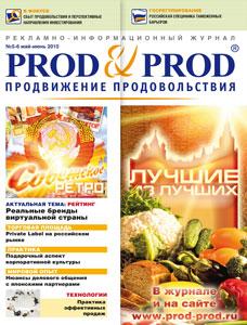 Сами за себя: Private Label на российском рынке