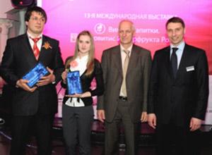 Всероссийский конкурс молодых виноделов