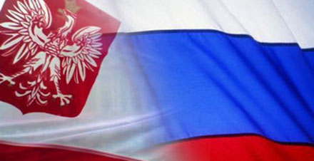 ЮГАГРО принимает Российско-Польский форум предпринимателей АПК