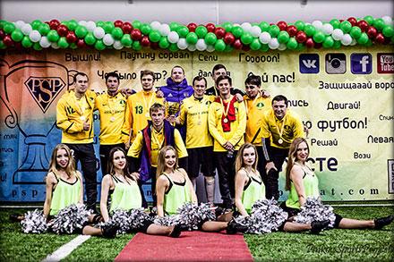 Кубок Агро 2016