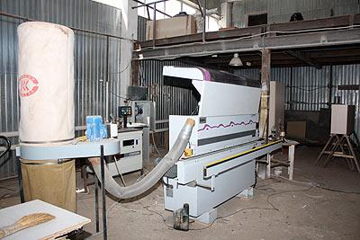 Приобретение оборудования для цехов по производству мебели