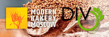 Компания «ДИВо» приглашает на выставку «Modern Bakery 2016»