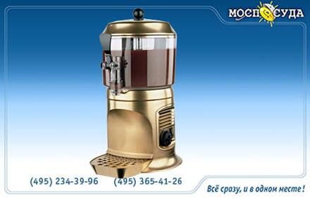 Аппарат для горячего шоколада Ugolini Delice Gold 1 емкость 5л, 220В...