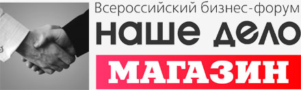 Event Make — партнер выставки Shop Design & RetailTec Russia